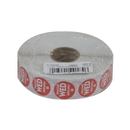 National Checking .75 Inch Circle Trilingual Permanent Red Wednesday Label 2000 Per Roll - 1 Per Case