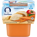 Gerber 10015000073647 Gerber 2Nd Foods Baby Food Chicken Rice 8(2X4oz)