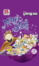 Ralston Magic Stars Cereal 28 Ounces Per Pack - 4 Per Case