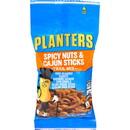 Planters Cajun Trail Mix 2 Ounce Bag - 72 Per Case