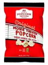 Popcorn Family Movie Theater 12-4.75 Ounce