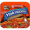 Maruchan Yakisoba Teriyaki Chicken Flavored Home Style Japanese Noodles 3.98 Ounces Per Pack - 8 Per Case