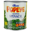 Spinach Low Sodium Chopped Child Nutrition 6-99 Ounce