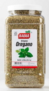 Badia Dried Oregano Leaves 1.35 Pound Bottle - 4 Per Case