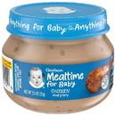 Gerber 00015000912123U Gerber 2Nd Foods Chicken + Gravy 10X2.5Oz Glass Jars