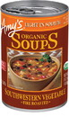 Amy's Organic Fire Roasted Southwestern Vegetable Soup 12-14.3 Ounce