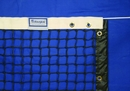 Douglas 20045 TN-45 Tennis Net, 3.5mm with Polyester Headband, Made by Douglas in USA