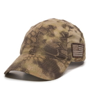 Outdoor Cap TAC-600 Tactical Camo Hat with US Flag