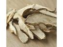 Woodland Foods Sliced Shiitake Mushrooms 1lb, 809625
