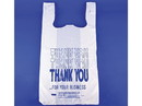"Elkay Plastics ""Thank You"" T-Shirt Sacks, 11.5x6.5x21.5 1000ct, 836206"