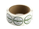 "Labels Green/White ""Organic"" Labels 500ct, 852318"