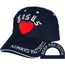 Eagle Emblems CP02014 Cap-Jesus, Always Faithful (Brass Buckle)