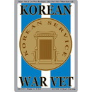 Eagle Emblems DC0305 Sticker-Korea War Svc. (3-1/4