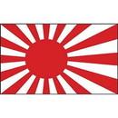 Eagle Emblems F1059 Flag-Japan, Rising Sun (3Ftx5Ft) .