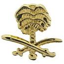 Eagle Emblems P13013 Pin-Dest.Storm, Palm Tree Kuwait (Mini) (3/8