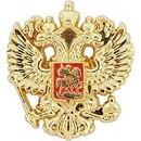 Eagle Emblems P15362 Pin-Poland, Insignia (1