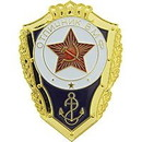 Eagle Emblems P40017 Bdg-Russia, Sailor (1-5/8