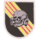 Eagle Emblems PM0012 Patch-Spec, Forces, 5Th, Un- (3