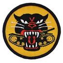 Eagle Emblems PM0086 Patch-Army, Tank Destroyer (3