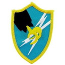 Eagle Emblems PM0138 Patch-Army, Security Agncy (3