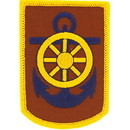 Eagle Emblems PM0143 Patch-Army, 125Th Trans. (3
