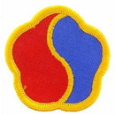 Eagle Emblems PM0538 Patch-Army, 019Th Supt.Bde (3