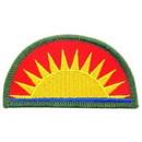 Eagle Emblems PM0933 Patch-Army, 041St Div.Sset (3