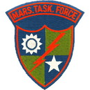 Eagle Emblems PM1298 Patch-Army, Mars, Task Frc (3