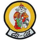 Eagle Emblems PM5115 Patch-Usn, Tomcat, Alicat (3-3/8