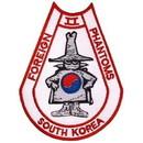 Eagle Emblems PM5338 Patch-Usaf, Phantom, S.Kore (3-3/4