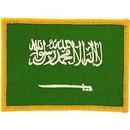 Eagle Emblems PM6095 Patch-Saudi Arabia (Rectangle) (2-1/2