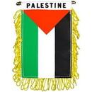 Eagle Emblems WF1083 Mini-Ban, Int, Palestine (3