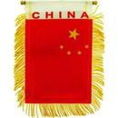 Eagle Emblems WF1176 Mini-Ban, Int, China (3