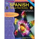 Carson Dellosa CD-4301 Spanish Middle/High School