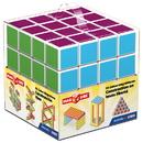 Geomag GMW129 Magicube - 64 Piece Multicolored