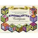 Hayes School Publishing H-VA501 Certificates Kindergarten 30/Pk 8.5 X 11