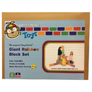 Smart Monkey IMA4024 Imagibricks Rainbow Blocks 24 Pc Set