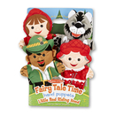 Melissa & Doug LCI9088 Little Red Riding Hood Hand Puppets