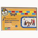 Smart Monkey SMT5024 Imagibricks Giant Building Construction Blocks 24/Set