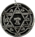 AzureGreen AHEXG5 Hexagram of Solomon