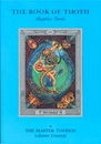 AzureGreen BBOOTHO0AC Book of Thoth