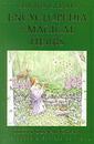 AzureGreen BENCMAG Encyclopedia of Magical Herbs