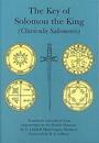 AzureGreen BKEYSOL0MA Key of Solomon the King (pub. Weiser)