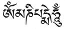 AzureGreen EBGAYMW Gayatri Mantra