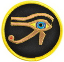 AzureGreen ESEYE Eye of Horus sew-on patch 3