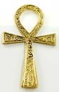 AzureGreen FANKS Ankh brass 2 3/8