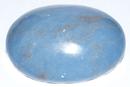 AzureGreen GPSANG Angelite palm stone