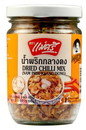 Mae Sri Fri.Dry Chilli Mixed Klang Doung, 2.8 OZ, Case of 24