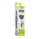Talkback Puck Cable for Xbox 360 - Tomee