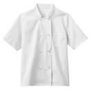Five Star 18011 Moisture Wicking Mesh Back Chef Coat